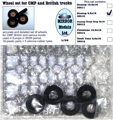 タイヤセット ダンロップ 9.5×16 (4個+スペア)プラモデル(ミラーモデルズ1/35 AFVモデルNo.35012)商品画像