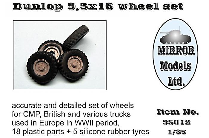 タイヤセット ダンロップ 9.5×16 (4個+スペア)プラモデル(ミラーモデルズ1/35 AFVモデルNo.35012)商品画像_1
