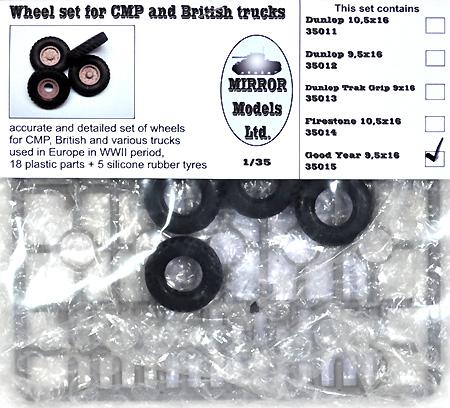 タイヤセット グッドイヤー 9.5×16 (4個+スペア)プラモデル(ミラーモデルズ1/35 AFVモデルNo.35015)商品画像