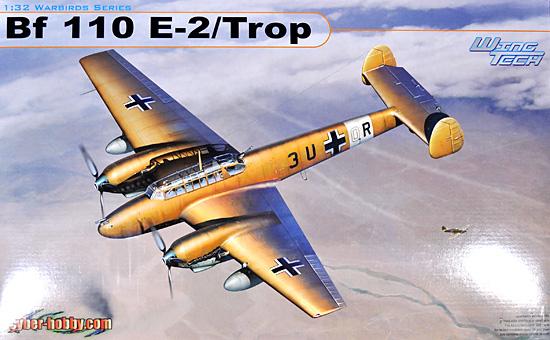 メッサーシュミット Bf110E-2 Tropプラモデル(サイバーホビー1/32 ウォーバーズ シリーズNo.3209)商品画像