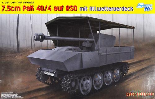 ドイツ 7.5cm Pak40/4搭載 RSOトラクター 全天候型カバー付プラモデル(サイバーホビー1/35 AFV シリーズ (