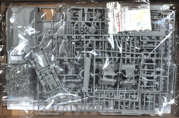 ドイツ 7.5cm Pak40/4搭載 RSOトラクター 全天候型カバー付プラモデル(サイバーホビー1/35 AFV シリーズ ('39~'45 シリーズ)No.6679)商品画像_1