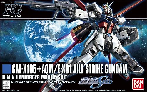 GAT-X105+AQM/E-X01 エールストライクガンダムプラモデル(バンダイHGCE ハイグレード コズミック・イラNo.171)商品画像