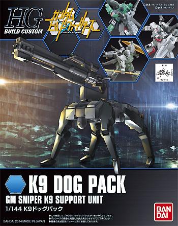 K9 ドッグパックプラモデル(バンダイHGBC ビルドカスタムNo.009)商品画像