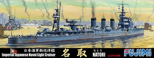 日本海軍 軽巡洋艦 名取プラモデル(フジミ1/700 特シリーズNo.101)商品画像