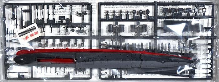 日本海軍 軽巡洋艦 長良プラモデル(フジミ1/700 特シリーズNo.102)商品画像_1