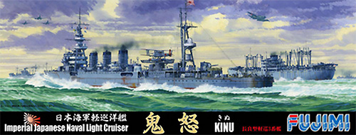 日本海軍 軽巡洋艦 鬼怒プラモデル(フジミ1/700 特シリーズNo.103)商品画像