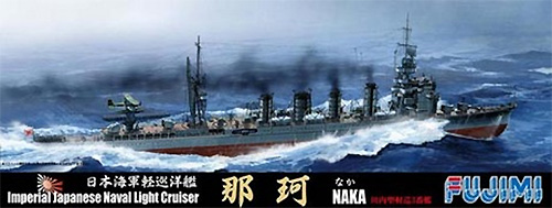 日本海軍 軽巡洋艦 那珂プラモデル(フジミ1/700 特シリーズNo.105)商品画像