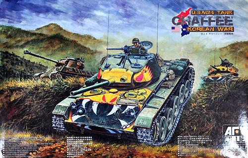 M24 チャーフィー 朝鮮戦争プラモデル(AFV CLUB1/35 AFV シリーズNo.AF35209)商品画像