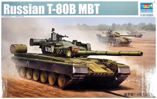 ロシア T-80B 主力戦車プラモデル(トランペッター1/35 AFVシリーズNo.05565)商品画像