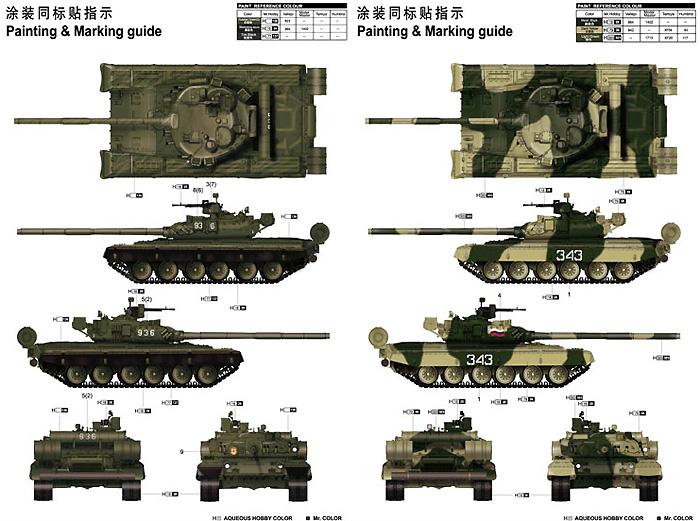 ロシア T-80B 主力戦車プラモデル(トランペッター1/35 AFVシリーズNo.05565)商品画像_1