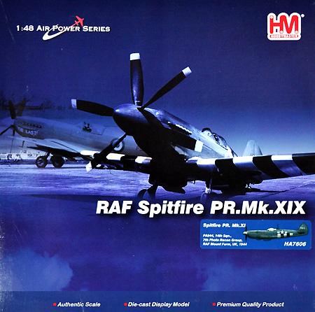 スピットファイア PR.Mk.9 第7写真偵察飛行隊完成品(ホビーマスター1/48 エアパワー シリーズ (レシプロ)No.HA7606)商品画像