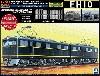 電気機関車 EH10 (エッチングパーツ付属)