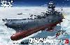 国連宇宙海軍 恒星間航行用 超弩級宇宙戦艦 ヤマト (宇宙戦艦ヤマト 2199)
