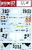ドゥカティ 888 WSBK #23 1991
