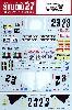 ドゥカティ 888 AMA #23 1992/93