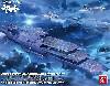 大ガミラス帝国軍 ガイペロン級 多層式航宙母艦 ランベア