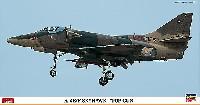 A-4E/F スカイホーク トップガン