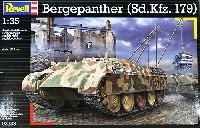 レベル1/35 ミリタリーSd.Kfz.179 ベルゲパンサー