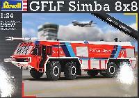 レベルカーモデルGFLF シンバ 8×8 消防車