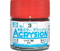 GSIクレオス水性カラー アクリジョンレッド (赤) (光沢) (N-3)