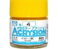 GSIクレオス水性カラー アクリジョンイエロー (黄)(光沢) (N-4)