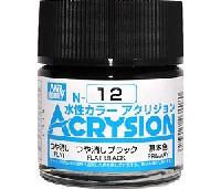 GSIクレオス水性カラー アクリジョンつや消しブラック (つや消し) (N-12)