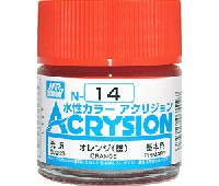 GSIクレオス水性カラー アクリジョンオレンジ (橙) (光沢) (N-14)
