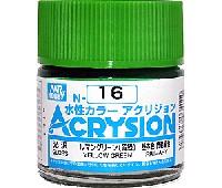 GSIクレオス水性カラー アクリジョンルマングリーン (黄緑) (光沢) (N-16)
