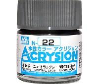 GSIクレオス水性カラー アクリジョンニュートラルグレー (半光沢) (N-22)