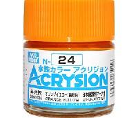GSIクレオス水性カラー アクリジョンオレンジイエロー (黄橙色) (半光沢) (N-24)