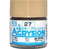GSIクレオス水性カラー アクリジョンタン (半光沢) (N-27)