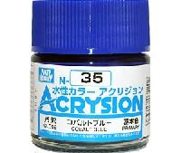 GSIクレオス水性カラー アクリジョンコバルトブルー (光沢) (N-35)
