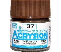 GSIクレオス水性カラー アクリジョンウッドブラウン (半光沢) (N-37)