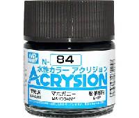 GSIクレオス水性カラー アクリジョンマホガニー (半光沢) (N-84)