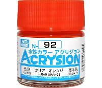GSIクレオス水性カラー アクリジョンクリアーオレンジ (光沢) (N-92)