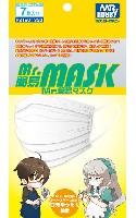 GSIクレオスGツールMr.簡易マスク (7枚入り)