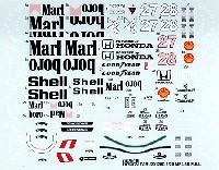 タブデザイン1/20 デカールマクラーレン MP4/5B フルスポンサーデカール