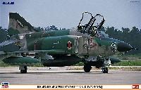 RF-4E/RF-4EJ ファントム 2 航空自衛隊 第501飛行隊 (2機セット)