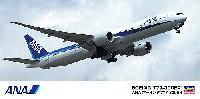 ハセガワ1/200 飛行機シリーズANA ボーイング 777-300ER