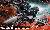 VF-1S/A ストライク /スーパー バルキリー スカル小隊