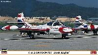 A-37B ドラゴンフライ ブラックイーグルス