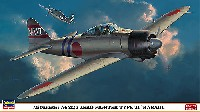 三菱 A6M2b 零式艦上戦闘機 21型 ラバウル