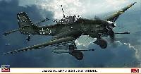 ユンカース Ju87G-2 スツーカ ルーデル