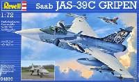 レベル1/72 飛行機サーブ JAS-39C グリペン