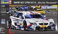 BMW M3 DTM 2012 マーティン・トムチェク