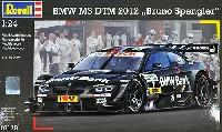 BMW M3 DTM 2012 ブルーノ・スペングラー