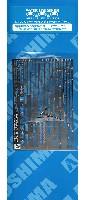 アオシマ1/700 ウォーターライン ディテールアップパーツ護衛艦 あきづき型専用 エッチングパーツセット
