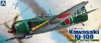 アオシマ1/72 真・大戦機シリーズ五式戦 乙型 涙滴風防