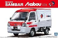 アオシマ1/24 ザ・ベストカーGT'12 サンバートラック 赤帽車
